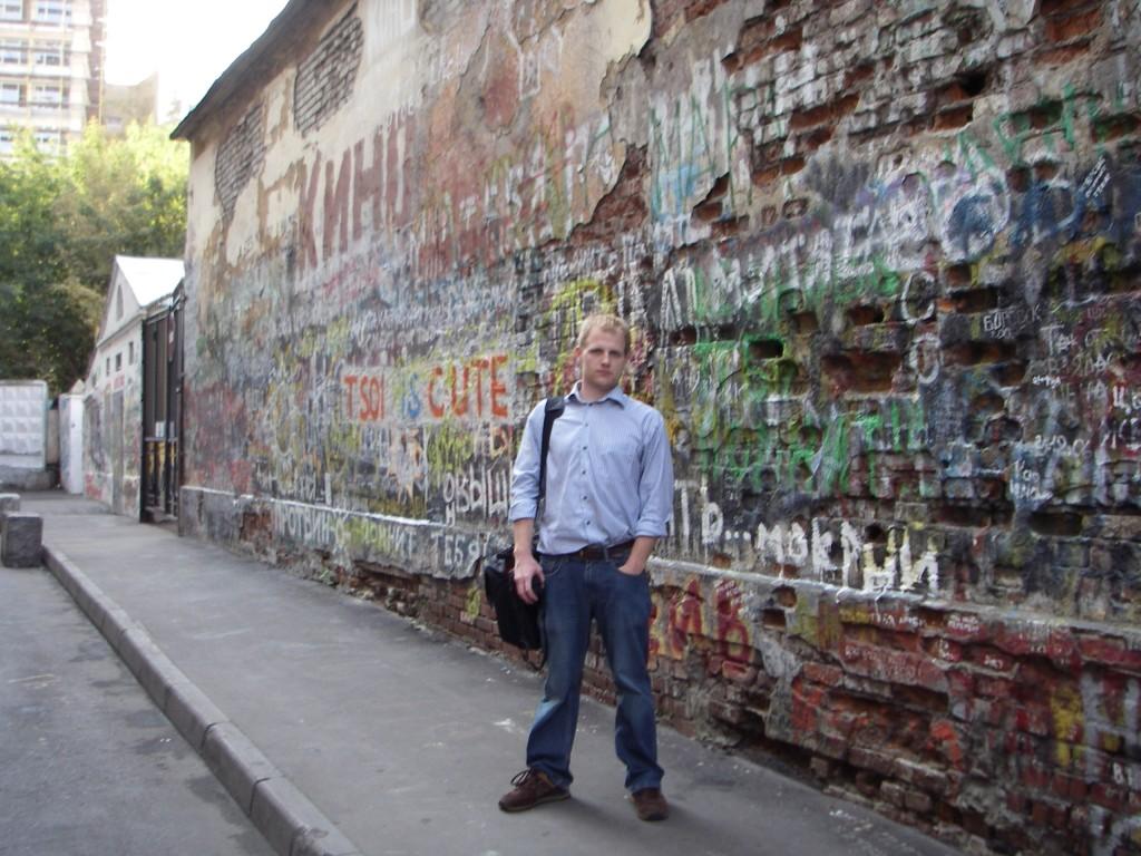 Scott Burns at Tsoi Wall in Russia