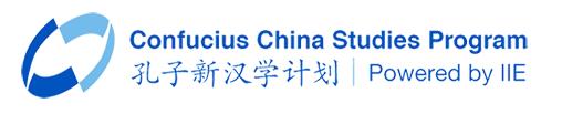 Confucius China Studies Program Fellowship