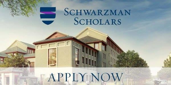 Schwarzman Scholars