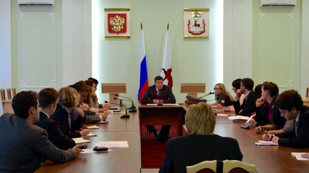 Alfa Fellowship in Russia
