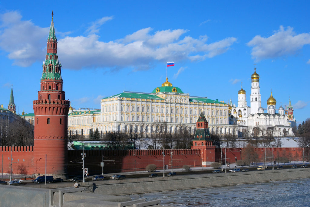 Alfa Fellowship in Moscow