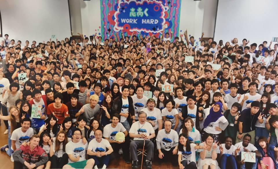Princeton in Asia
