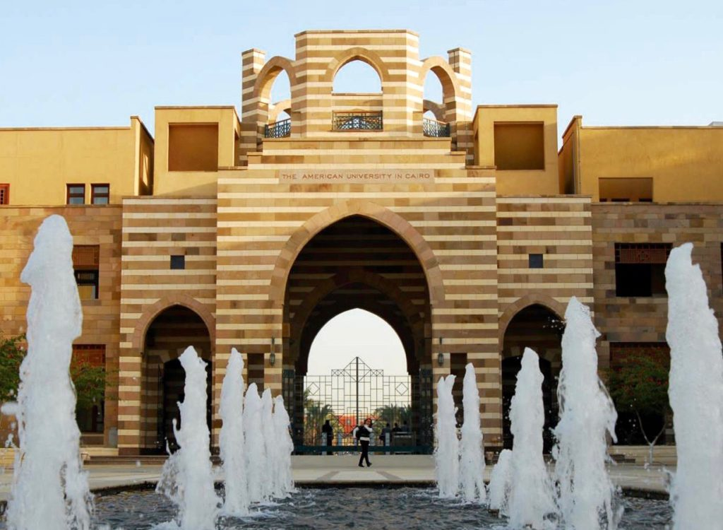 Apply for a Teaching English as a Foreign Language (TEFL) Fellowship at the American University in Cairo