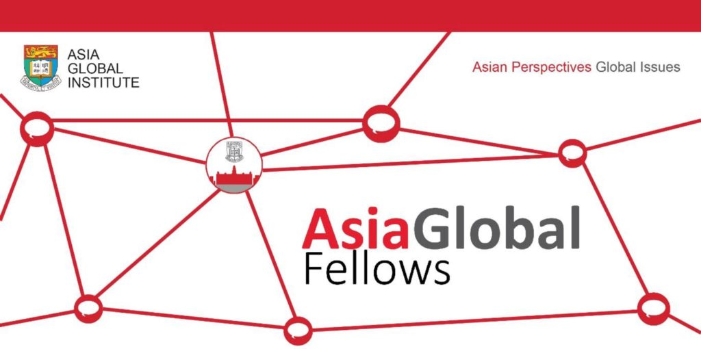 AsiaGlobal Fellows